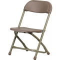 Rental store for CHAIR, BROWN in Martinsburg WV