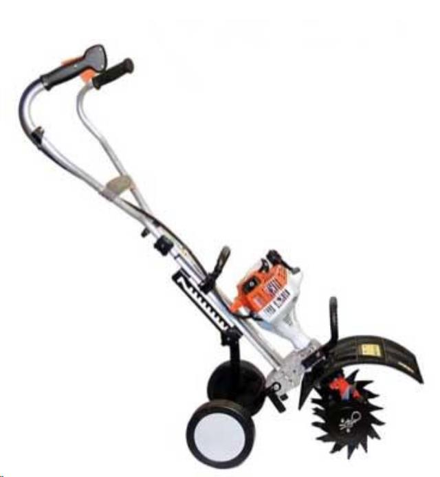 Where to find TILLER-MINI STIHL in Martinsburg